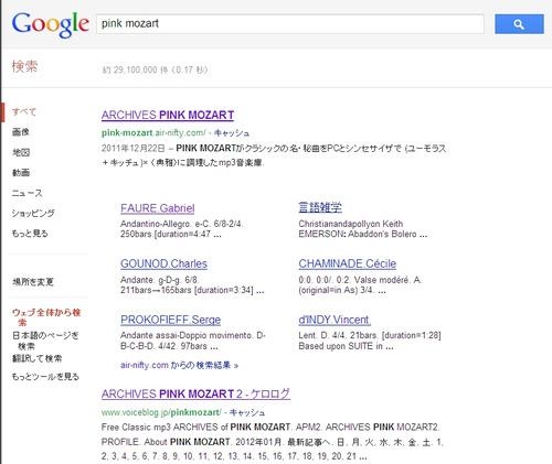 Google29jan2012